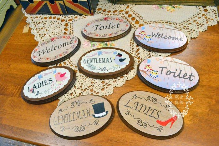 木板橢圓形標示牌 八款welcome toilet玫瑰歡迎光臨女廁男廁廁所化妝室標示牌洗手間貓頭鷹指示牌看板【歐舍家飾】