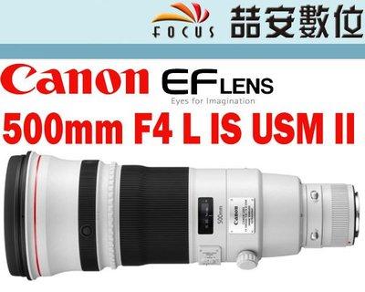 《喆安數位》CANON EF 500mm F4 F/4 L IS USM II 2代鏡 防手震鏡頭 平輸 平行輸入 #2