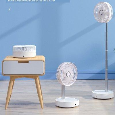 【Love Shop】台灣現貨 Q7 折疊風扇 旋轉風扇/迷你USB電風扇 伸縮折疊無線風扇/靜音搖頭風扇