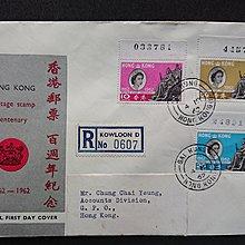 香港 1962年 香港郵票百週年紀念郵票首日封帶版號(銷西貢雙圈戳)
