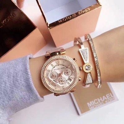 正品代購Michael  kors邁克柯爾斯MK爆款三件套女錶簡約時尚休閑防水精準三眼六針計時手錶女士腕錶爆款