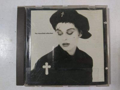 昀嫣音樂(CD12)  lisa stansfield  affection 西德壓片 1989年 片盒有損 片況良好