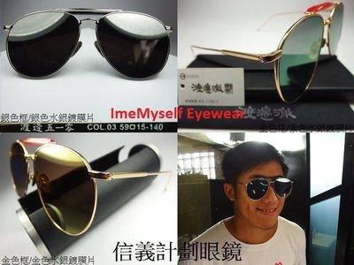 Watanabe Toru 510 sunglasses CP ratio  Thom Browne TB015