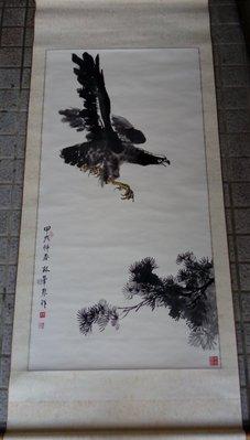 字畫 , 林翠琴 老鷹