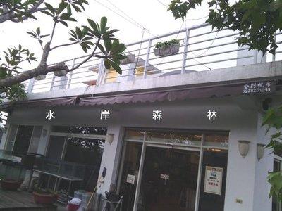 [金門帆布] 歐式遮陽棚*店家門面造型*手動伸縮+固定遮雨棚:店面生意*攤販*居家屋簷