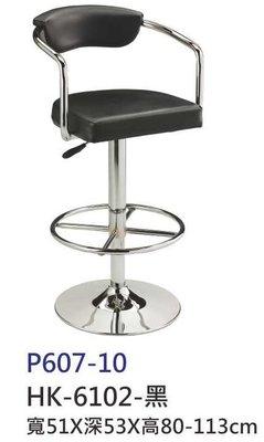 你要開餐廳? 開PUB? 開紅茶店? 營業用吧椅 吧檯椅(60)屏東市 廣新家具行