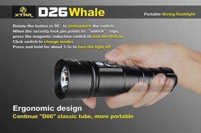 XTAR D26白光版 潛水專業LED電筒,深潛100米,CREE XM-L2 U3炟,1100流明,射程310米(100%原裝行貨)可電66002338李生