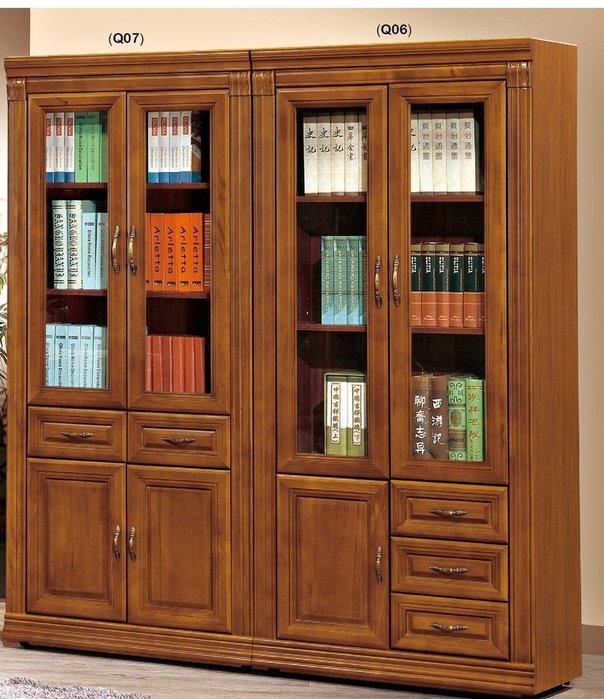 【DH】商品貨號B458-01商品名稱《熱河》2.7尺樟木2.7尺中抽書櫃另有三抽書櫃(可隨意擺搭配書櫃)主要地區免運費