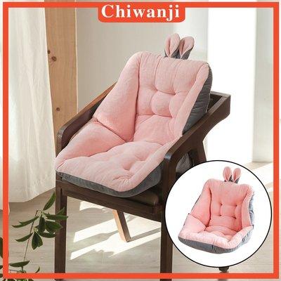 #現貨直出  Rocking Chair Cushion High Back Chair Cushion-MDI2830