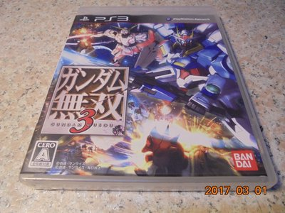 PS3 鋼彈無雙3 Gundam Musou 3 亞日版 直購價500元 桃園《蝦米小鋪》