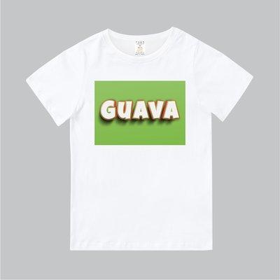 T365 MIT 親子裝 T恤 童裝 情侶裝 T-shirt 標語 話題 口號 標誌 美式風格 slogan GUAVA