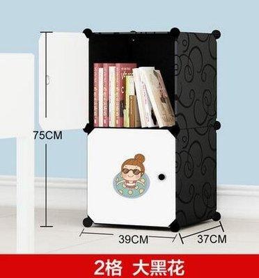 特惠❧自由組合書櫃 置物組裝儲物收納櫃子門塑膠簡易書架格子wy 米米旗艦店