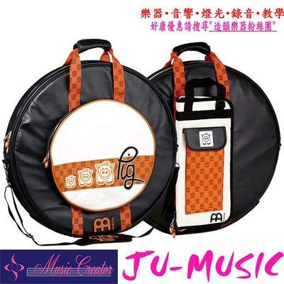 造韻樂器音響- JU-MUSIC - MEINL MCB24 MSB-AG AARON GILLESPIE 代言 24吋 鼓棒 銅鈸袋