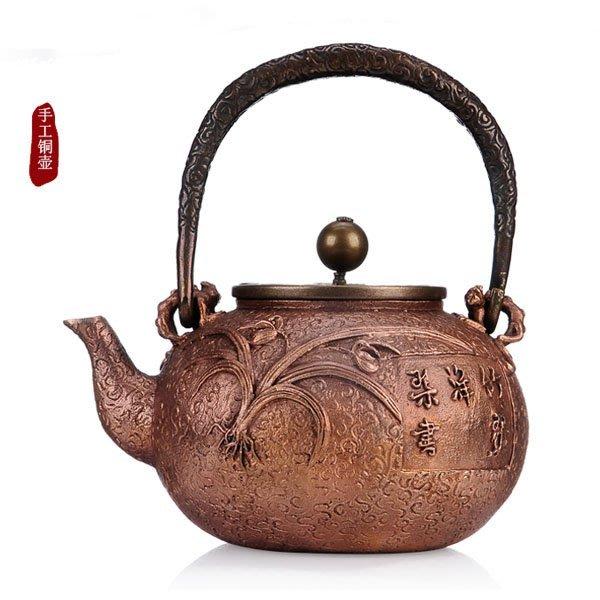 5Cgo【茗道】含稅會員有優惠 43229348144 手工加厚紫銅茶壺純銅壺茶壺茶杯泡茶茶海茶具煮水壺功夫茶具大號泡茶