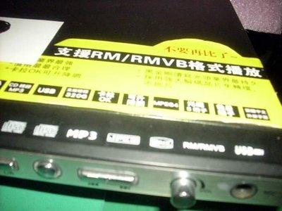 ** F12 影音光碟機俗賣如相 F12