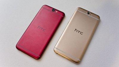 『皇家昌庫』HTC A9 金 八核心處理器 CP值超高 指紋辨識 金屬質感 要搶要快