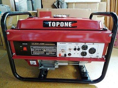 *工具醫院* 專業修理店 工具出租 發電機 割草機 電動鎚 高壓清洗機 免出力電鑽 電剪 平面 砂輪機