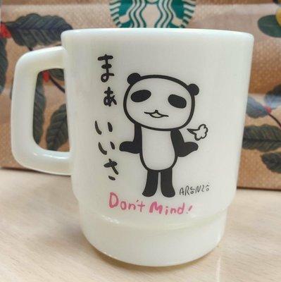 阿朗基 漱口杯、小杯子、塑膠杯-熊貓哥