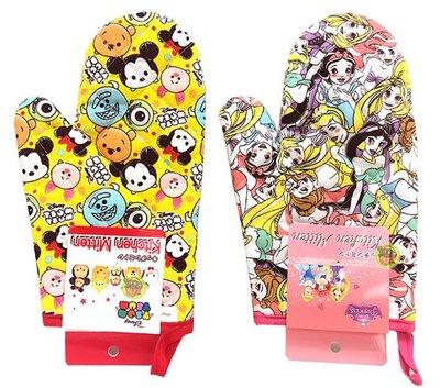 【JPGO】特價-特價-日本進口 迪士尼 廚房隔熱手套 #186 179