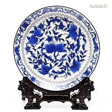 中式傳統吉祥圖案掛盤裝飾品坐盤陶瓷器  九桃獻壽 開心陶瓷117