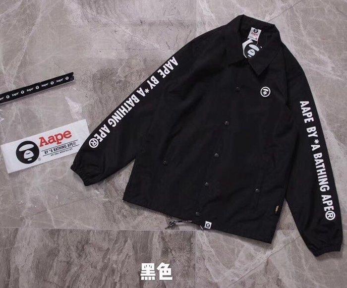 日本猿人bape香港潮流Aape 防風防水防油科技面料教練風衣雨衣外套夾克