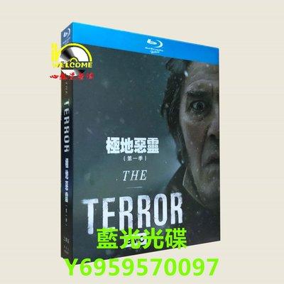 BD藍光美劇1080P The Terror 極地惡靈 第一季 完整版 中字字幕 全新盒裝