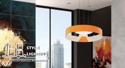 【168 Lighting】清新簡約《居家吊燈》DX 81103-1
