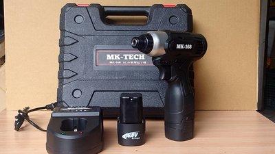 WIN五金 台灣品牌MK MK-168 16.8V雙鋰電池 衝擊起子機 電動起子機 充電起子機 鋰電起子機 螺絲刀
