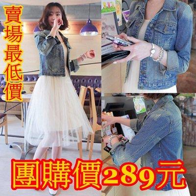 ☆女孩衣著☆2019四季新款牛仔外套 百搭女長袖修身韓版短外套牛仔上衣夾克衫(30)