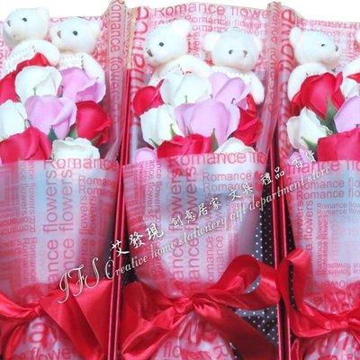 玫瑰花束 畢業典禮小熊花束 情人生日禮物-艾發現