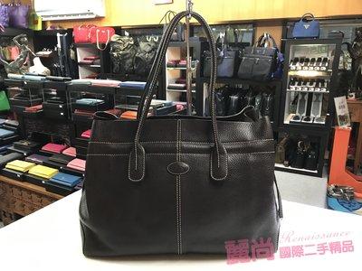 【麗尚二手精品】TOD'S 全皮 Lady D 大款 Bag 巧克力棕 九五成新【現貨】