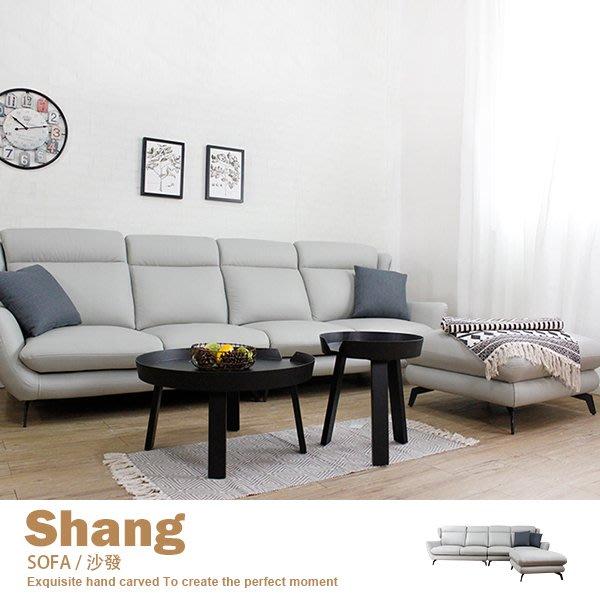沙發 L型 四人位+腳椅 牛皮 機能型 簡約 北歐 丹麥北歐原素【C037-L】品歐家具