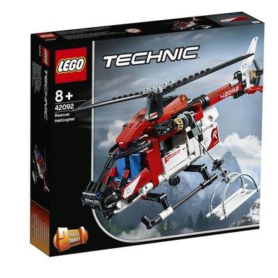 【樂GO】LEGO 樂高 42092 Rescue Helicopter 救援直昇機 Technic 科技系列 原廠正版