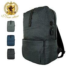 簡約輕量格紋充電後背包包 NEW STAR BK267