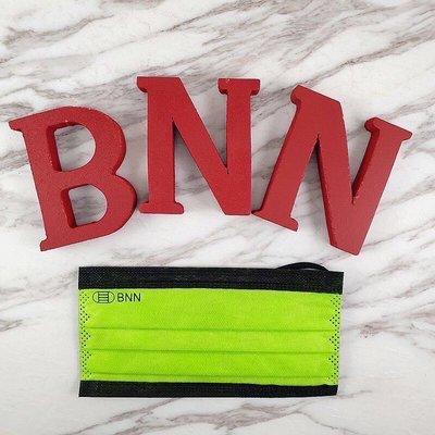bnnxmask-BNN防塵口罩平面撞色/最新色麝香葡萄綠色撞色極光綠5入1包原廠包裝