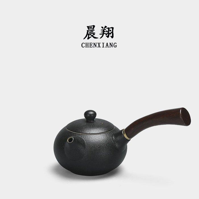 小花精品店-粗陶側把壺手工黑陶日式仿古木柄茶壺陶瓷單壺功夫茶具普洱泡茶器