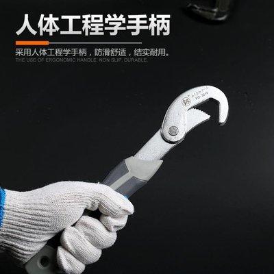 萬能扳手套裝活動活口活板子多功能快速萬能管鉗維修工具