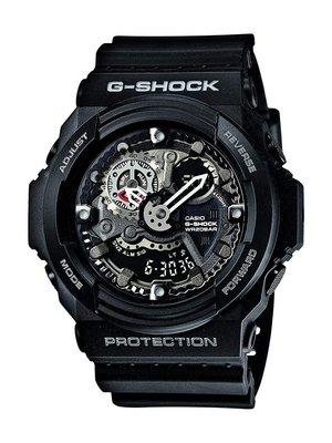 日本正版 CASIO 卡西歐 G-Shock GA-300-1AJF 男錶 男用 手錶 日本代購
