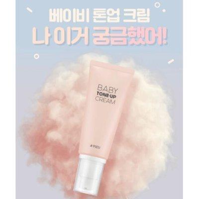 【艾利洋行】(Apieu)BABY TONE-UP CREAM氣色還原霜(粉紅霜)
