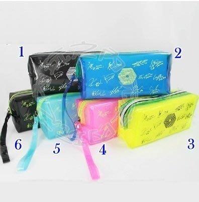 現貨出清特價👍EXO印刷簽名款 果凍螢光筆袋 化妝收納包D11【玩之內】燦烈 伯賢 KAI
