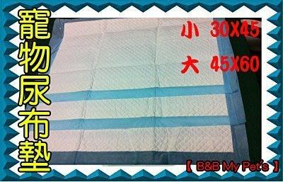 【年後到貨請期待!!謝謝!].脫臭尿布墊- S(長30X寬45公分).業務用量販包 寵物尿布墊˙$105/100片.