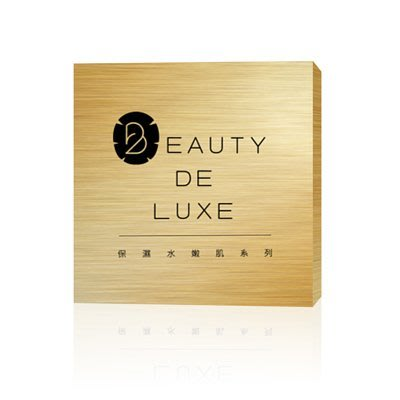 Beauty De Luxe 頂級保濕水嫩膠原面膜 質感金盒裝  1盒580   6盒免運(wow)至04/30截止