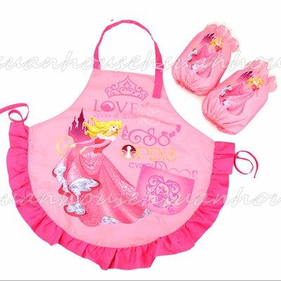 ㊣版 迪士尼公主 睡美人 兒童 圍裙+袖套 圍兜兜 繪畫衣 工作服 畫畫衣