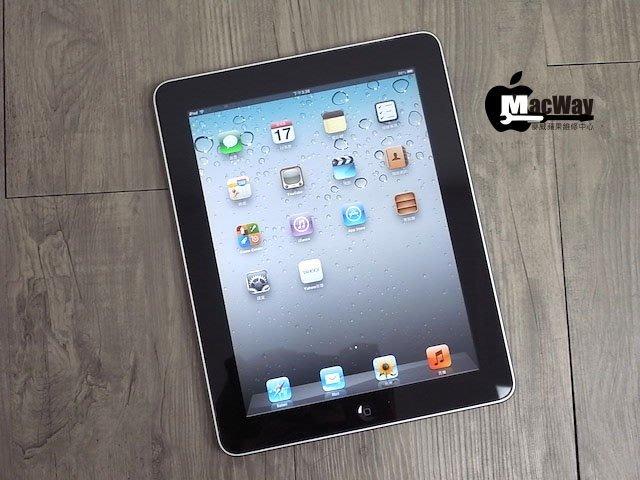 『售』麥威 iPad 1代 Wi-Fi 64GB iOS 5.1.1 !!!
