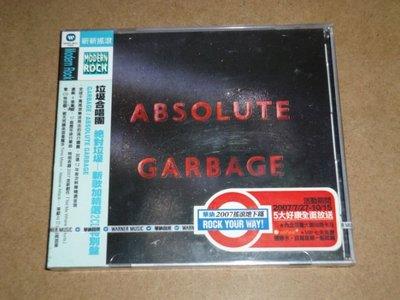 垃圾合唱團Garbage-絕對垃圾:新歌加精選2CD特別盤-收錄羅密歐與茱麗葉.縱橫天下原聲帶話題曲-全新未拆