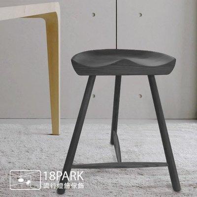 【18Park 】創意原木工藝 Puppet [ 木偶椅-59cm-黑 ]