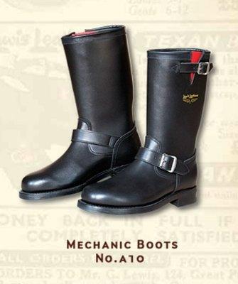 Lewis Leathers 台灣總代理thurs台北店購入正品 A10 機車靴 Motorway Boots 黑色7號