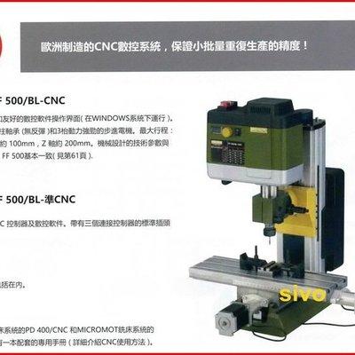 ☆SIVO電子商城☆迷你魔PROXXON NO 24364精密鑽銑床 FF 500-BL-CNC-ready(220V)