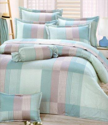 精梳棉單人鋪包3件組3.5尺-香氛色彩-台灣製 Homian 賀眠寢飾