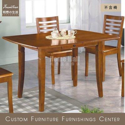 HOME MALL~麥特柚木色便利折桌(T201)$6300元(雙北市免運費)8N